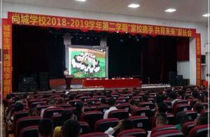 东莞尚城学校破产,两千多名学生或去这两所学校