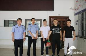 网上逃犯+无证驾驶+假套牌+轧伤民警,茌平这名21岁男子被抓了