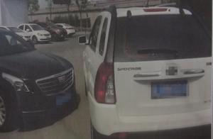 汽车定损员自导自演交通事故 骗取保险赔偿被刑拘