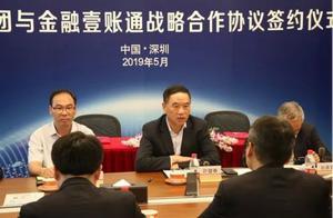300亿!平安金融壹账通与玖富数科发布战略合作,联手银行加磅数字普惠生态