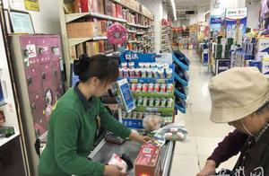 """蚌埠一超市""""拒收""""一元纸币引发报警纠纷"""