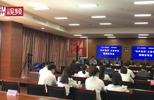 """舟山市检察院起诉海洋""""活化石""""围猎者 15名被告被索偿657.6万元"""