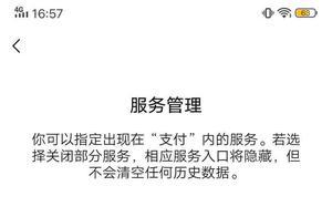 8点1氪丨日本两大运营商延期发售华为P30新机;高通反垄断案败诉;唯品会第一季度营收213亿元,净利润同比增64.7%