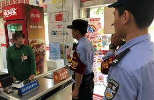 蚌埠合家福超市拒收一元纸币 顾客质疑遭报警