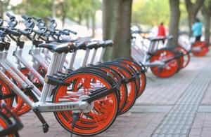看看都在哪儿?郑州增设109处共享单车禁停区 违停小心被扣钱