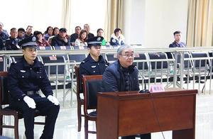 被绑架后落马,广西院长受贿千万获刑13年半