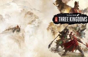 《全面战争:三国》大量玩家反映游戏报错 无法进入