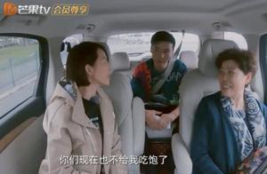 蔡少芬在车上睡着之后,谁注意张晋下意识的反应?宠爱装不出来