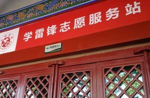 郑州园博园游客服务中心形同虚设?工作人员爱搭不理?