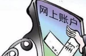 """【法律】拒不缴纳罚金 """"冻结+拘传""""促履行"""