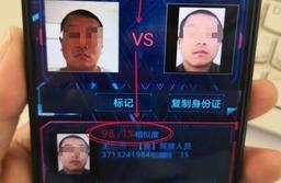 冒充他人换驾驶证,被民警两度识破临沂男子仍嘴硬