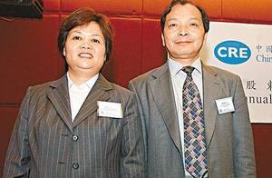 中国稀土大王往事:连亏7年被指业绩造假,儿子一顿饭吃掉40万元