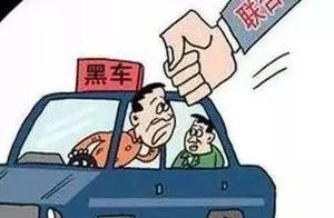 """再见,""""黑出租""""!郑州市所有出租车将安装人脸识别系统…"""