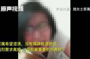 """广东鹤山""""家暴录视频""""丈夫被批捕,妻子骨折入院!审讯画面曝光"""
