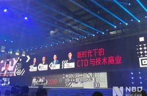 """喜茶CTO陈霈霖:传统产业IT化的根本痛点源于""""人心"""""""