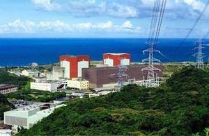 岛内核二厂2号机正式重启 张善政:蔡当局反核只为骗选票