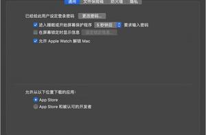 「视频」macOS被爆安全漏洞:可轻松绕过门禁功能安装恶意程序