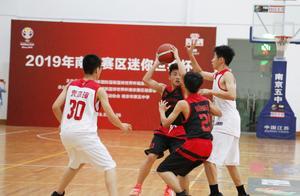 2019年国际篮联篮球世界杯南京赛区迷你世界杯比赛圆满落幕