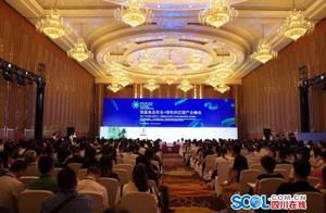 """""""食品安全+绿色供应链产业峰会""""在蓉举行 5G技术进军农业"""