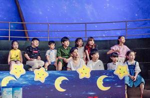 《星空下的童话》开放媒体探班 萌娃唱歌李晟连淮伟满分应援