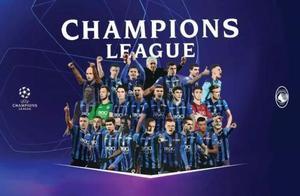 惨烈的意甲争四大战落幕 下赛季欧冠正赛仅差1席!