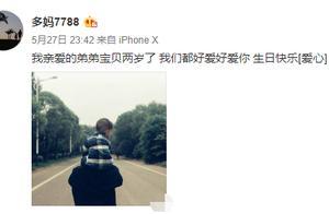 孙莉为儿子庆生,晒照超温馨!网友:长得像黄磊不?
