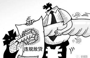 """违规放贷3920万、非法持枪、暴力追债……横行丽江的""""三江小贷""""团伙犯罪细节披露"""