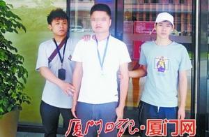 """厦门市整治交管窗口业务乱象 3名""""黄牛""""被拘留"""