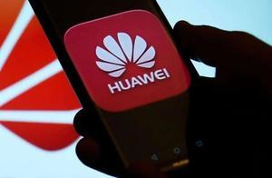 华为手机全球份额反超苹果;三星S10更新出现Bug
