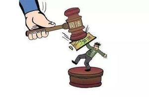 拒不履行判决?海宁一男子逃离法院,结果