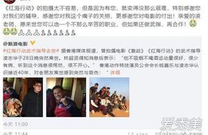 红海武术指导去世原因 凌志华猝死是怎么回事