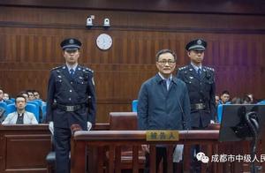 原国家食药监总局副局长吴浈今受审 被控受贿超2000万