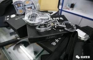 株洲公安清理整治非法制贩警用品专项行动开始了!