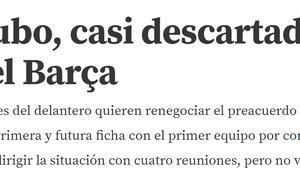 日本梅西要求西甲薪水和一队位置,巴萨基本已放弃