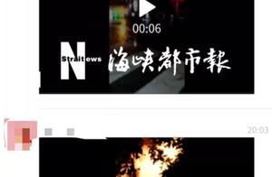 福州元帅路一4层民房发生火灾 明火已被扑灭 未造成人员伤亡