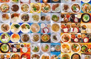还记得你的大学食堂最爱吗?湖南女生连拍四年大学食堂饭菜