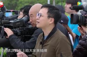 黄磊为张艺兴宣传演唱会,谁注意他对艺兴的称呼?果然是最宠