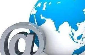 典型案例!被通报的30个虚假违法互联网广告违反了这些……(含条文对照)
