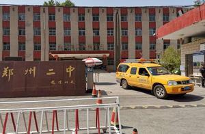 今日起郑州暂停全部计划性停水,抢修人员24小时待命为高考用水保驾护航