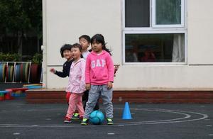 """探访上海""""足球特色幼儿园"""",首先不让足球变成孩子的负担"""