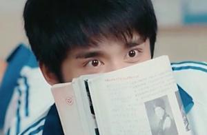 《你好旧时光》:林杨夫妇日常发糖,连牵手都觉得甜!