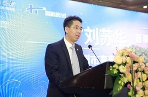 """深圳推出全国首个""""5G贷"""",企业最高可享1000万贷款额度"""