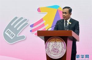 巴育再次当选泰国总理