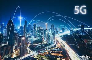 5G商用要开始了!来看看首批40座5G网络覆盖城市有没有你家乡?