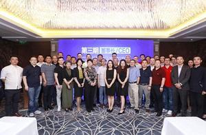 懒投资CEO受邀出席北京互联网金融行业协会分享交流会
