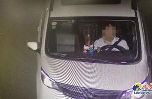 员工疑似犯事被带派出所 老板一听立马开车捞人 民警:咦?你醉驾