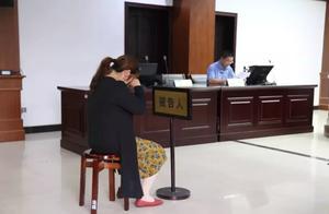 女子为2元车费与公交司机起争执 抢方向盘被判3年