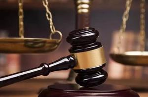 【20190606】龙岩法院最新一期失信被执行人曝光台