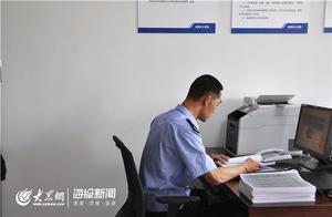 淄博公安:铁血刑警刘福泉