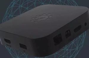 穿透内网,无网远控-向日葵控控A2 大家测455